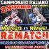 Campionato italiano pesi medi