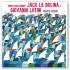 """Trofeo """"Jack La Bolina"""" e """"Giovanni Latini"""""""