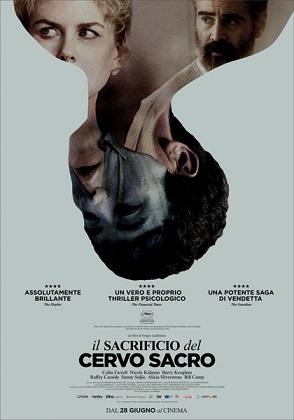 """""""Il sacrificio del cervo sacro"""" di Yorgos Lanthimos"""