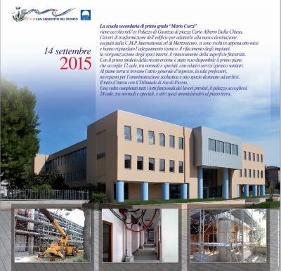 """La futura Scuola """"Curzi"""" nel 2015"""