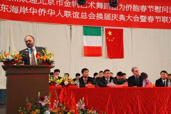 Il sindaco ai festeggiamenti del Capodanno cinese