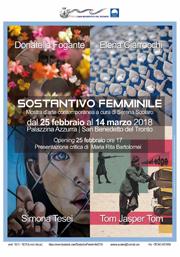 Sostantivo femminile | collettiva d'arte