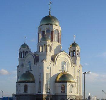 Missione a Ekaterinburg, nuovi mercati per il turismo