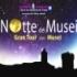 Per tanti bambini una notte da favola al museo