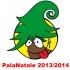 PalaNatale, tutti gli appuntamenti dell'edizione 2013
